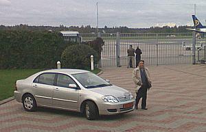 Отъезд советника Cai Yingzhou  на Родину
